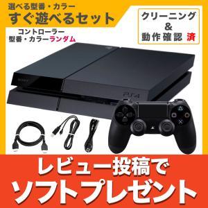 PS4 本体 新品 互換 コントローラー付き プレステ4 本体 500GB 選べる CUH-1000...
