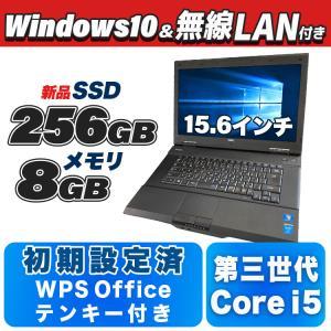 メーカーおまかせ ノートパソコン 15.6インチ 本体 第4世代 Core i5 メモリ 8GB SSD 240GB マウス ACアダプタ マウスパッド付 中古 entameoukoku