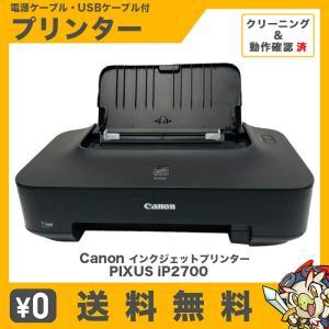 旧モデル Canon インクジェットプリンター PIXUS iP2700 中古 entameoukoku