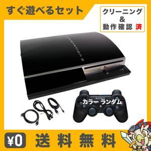 PS3 本体 プレステ3 PlayStation3 純正 コントローラー デュアルショック3 付き HDMI セット 選べる型番 カラー H00 40GB L00 80GB 中古 entameoukoku