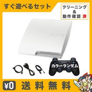 PS3 本体 プレステ3 PlayStation3 純正 コントローラー デュアルショック3 付き HDMI セット 選べる型番 カラー 2000A 21000A 2500A 3000A 中古 entameoukoku