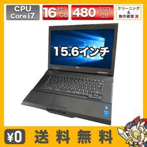 メーカーおまかせ ノートパソコン 15.6インチ 本体 Core i7 メモリ 16GB SSD 480GB マウス ACアダプタ マウスパッド付 中古 entameoukoku