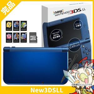 New3DSLL New ニンテンドー3DS LL メタリックブルー(RED-S-BAAA) 本体 完品 外箱付き Nintendo 任天堂 ニンテンドー 中古 送料無料|entameoukoku