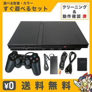 PS2 プレステ2 本体 70000 ~ 79000 純正 コントローラー 大容量 128MB メモリーカード 付き 選べる 型番・カラー セット  中古 entameoukoku