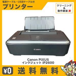 プリンター Canon インクジェットプリンター PIXUS iP2600 中古 entameoukoku