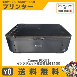 旧モデル Canon PIXUS インクジェット複合機 MG3130 中古 entameoukoku