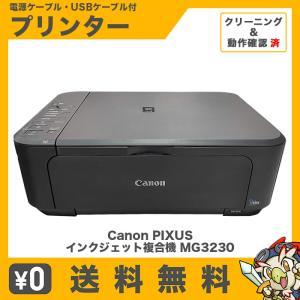 旧モデル Canon PIXUS インクジェット複合機 MG3230 中古 entameoukoku