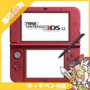 New3DSLL Newニンテンドー3DS LL メタリックレッド(RED-S-RAAA) 本体のみ タッチペン付き Nintendo 任天堂 ニンテンドー 中古 送料無料|entameoukoku