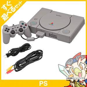 PS プレステ プレイステーションSCPH-7000本体 PS 本体 すぐ遊べるセット コントローラー付き PlayStation SONY ソニー 中古 送料無料|entameoukoku
