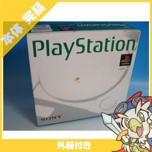 PS プレステ プレイステーションSCPH-5500本体 PS 本体 完品 外箱付き PlayStation SONY ソニー 中古 送料無料|entameoukoku
