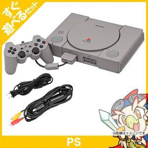 PS プレステ プレイステーションSCPH-9000本体 PS 本体 すぐ遊べるセット コントローラー付き PlayStation SONY ソニー 中古 送料無料|entameoukoku