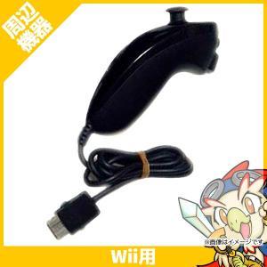 Wii ウィー ヌンチャク クロ コントローラ- 純正 任天堂 Nintendo 中古 送料無料|entameoukoku