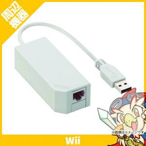 Wii ウィー 専用 LANアダプタ 純正 任天堂 Nintendo 中古 送料無料|entameoukoku