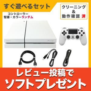 PS4 プレステ4 プレイステーション4 グレイシャー・ホワイト (CUH-1200AB02 500GB) 本体 すぐ遊べるセット 純正 コントローラー ランダム 中古|entameoukoku