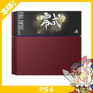 PS4 プレステ4 PlayStation 4 FINAL FANTASY 零式 HD 朱雀エディション 500GB 本体のみ 本体単品 PlayStation4 SONY ソニー 中古 entameoukoku