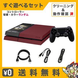 PS4 プレステ4 PlayStation 4 FINAL FANTASY 零式 HD 朱雀エディション 500GB 本体 すぐ遊べるセット 純正 コントローラー ランダム 中古|entameoukoku