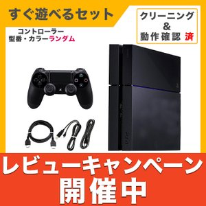 PS4 プレステ4 プレイステーション4 ジェット・ブラック 500GB (CUH-1100AB01...
