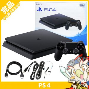 PS4 プレステ4 プレイステーション4 ジェット・ブラック 500GB(CUH-2000AB01) 本体 完品 外箱付き PlayStation4 SONY ソニー 中古 送料無料