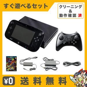 「ご注文の前にお買い物ガイドをご覧下さい。」 セット内容:Wii U本体、ゲームパッド(タッチペン付...