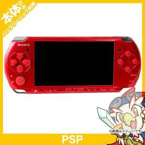 PSP 本体 PSP-3000RR ラディアント・レッド プレイステーションポータブル ゲーム機 中古 送料無料|entameoukoku