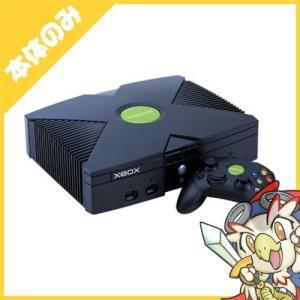 Microsoft Xbox 本体 本体のみ 本体単品 マイクロソフト 中古 送料無料|entameoukoku