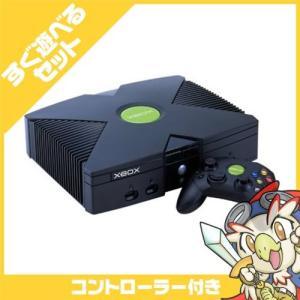 Microsoft Xbox 本体 本体 すぐ遊べるセット コントローラー付き マイクロソフト 中古 送料無料|entameoukoku