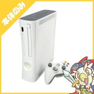 Xbox360 Xbox 360 アーケード (HDMI端子搭載) 本体のみ 本体単品 マイクロソフト 中古|entameoukoku