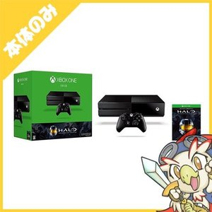 XboxOne Xbox One 500GB (Halo: The Master Chief Collection 同梱版) 5C6-00098 本体のみ 本体単品 マイクロソフト 中古|entameoukoku