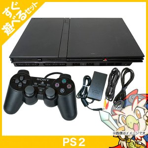 PS2 プレステ2  本体 すぐ遊べるセット SCPH-70000CB ブラック プレイステーション...