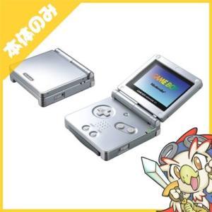 GBASP ゲームボーイアドバンスSP ゲームボーイアドバンスSP プラチナシルバー 本体のみ 本体単品 Nintendo 任天堂 ニンテンドー 中古 送料無料|entameoukoku