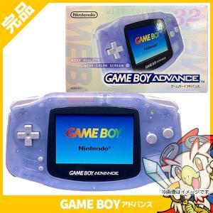 GBA ゲームボーイアドバンス ゲームボーイアドバンス ミルキーブルー 本体 完品 外箱付き Nintendo 任天堂 ニンテンドー 中古 送料無料|entameoukoku