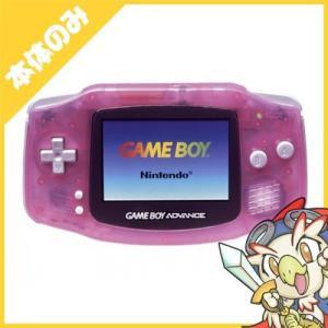 GBA ゲームボーイアドバンス ゲームボーイアドバンス ミルキーピンク 本体のみ 本体単品 Nintendo 任天堂 ニンテンドー 中古 送料無料 entameoukoku