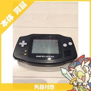 GBA ゲームボーイアドバンス ゲームボーイアドバンス ブラック 本体 完品 外箱付き Nintendo 任天堂 ニンテンドー 中古 送料無料|entameoukoku