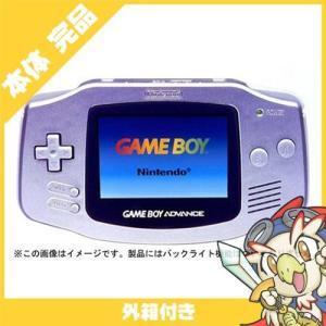 GBA ゲームボーイアドバンス ゲームボーイアドバンス シルバー 本体 完品 外箱付き Nintendo 任天堂 ニンテンドー 中古 送料無料 entameoukoku
