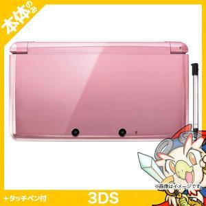 3DS ニンテンドー3DS 本体 タッチペン付き ミスティピンク 中古 送料無料|entameoukoku