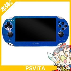 PSVITA PlayStationVita プレイステーションヴィータ 本体 Wi-Fiモデル サファイア・ブルー PCH-1000 ZA04 SONY ゲーム機 中古 送料無料|entameoukoku