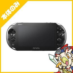 PSVITA PlayStationVita プレイステーションヴィータ 本体 Wi-Fiモデル ブラック PCH-2000ZA11 SONY ゲーム機 中古 送料無料|entameoukoku