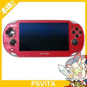 PSVita Wi-Fiモデル コズミック・レッド (PCH-1000 ZA03) 本体のみ 中古|entameoukoku