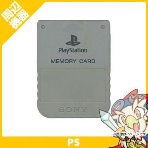 PS プレステ メモリーカード プレイステーション PlayStation グレー SONY 純正 中古 送料無料|entameoukoku