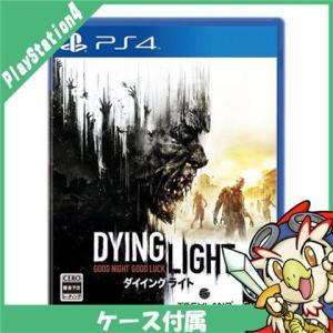 PS4 プレステ4 ダイイングライト CEROレーティング「Z」 ソフト ケースあり PlayStation4 SONY ソニー 中古 送料無料 entameoukoku