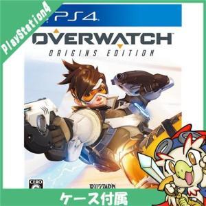 PS4 オーバーウォッチ オリジンズ・エディション ソフト ...