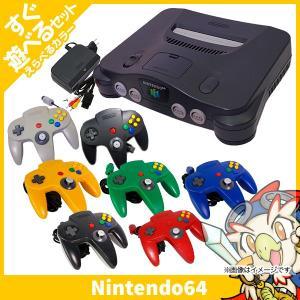 64 ゲーム 本体 ニンテンドー64 任天堂64 Nintendo64 中古 すぐ遊べるセット 送料無料|entameoukoku