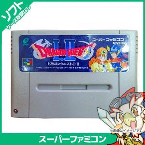 スーパーファミコン スーファミ SFC ドラゴンクエスト1・2 ソフト ドラクエ 中古 送料無料|entameoukoku