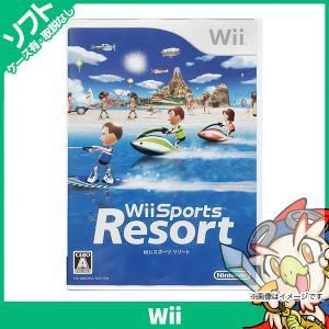 Wii ウィー スポーツリゾート Wii Sports Resorts ソフト ニンテンドー 任天堂 NINTENDO 中古 送料無料