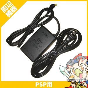 PSP ACアダプター 充電器 電源 PSP1000 200...