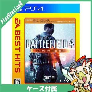 PS4 プレステ4 EA BEST HITS バトルフィールド 4:プレミアムエディション - PS4 ソフト ケースあり PlayStation4 SONY ソニー 中古 送料無料 entameoukoku
