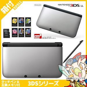 3DS LL シルバーXブラック 本体 ニンテンドー 任天堂 NINTENDO ゲーム機 中古 送料無料 付属品完品|entameoukoku