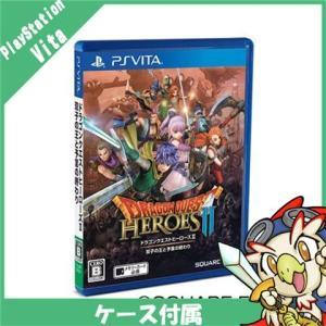 PsVita ドラゴンクエストヒーローズII 双子の王と予言の終わり ソフト PlayStationVita プレイステーションヴィータ SONY 中古|entameoukoku
