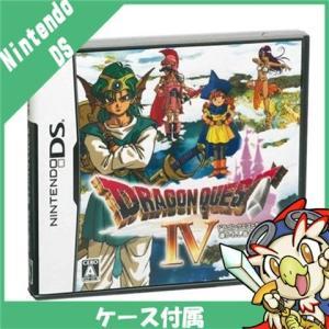 DS ドラゴンクエストIV 導かれし者たち ソフト ニンテンドー 任天堂 NINTENDO 中古|entameoukoku