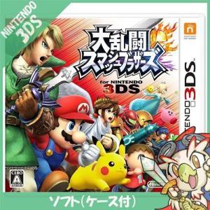 3DS スマブラ 大乱闘 スマッシュブラザーズ ソフト ニンテンドー 任天堂 NINTENDO 中古...